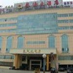 Shenzhen Kuiyong Hotel Thumbnail