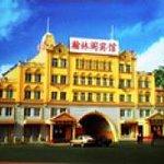 Hanlin'ge Hotel