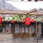 Nongmengyuan Resort