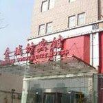 Jinchengfang Hotel