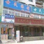 Shimin Hostel