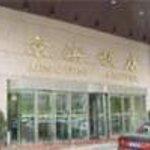 Jing Bin Hotel Thumbnail