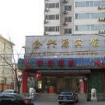 Jinxinyuan Hotel
