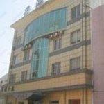 Xinghong Hotel
