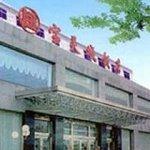 Beijing Baolingcheng Hotel