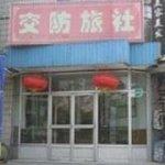 Jiaofang Hostel