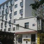 Xunlu Hotel