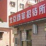 Shufei Guest House