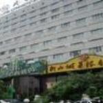 Beijing Commercial Business Hotel Thumbnail
