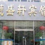 Deshengxuan Hotel