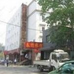 Chunying Hostel