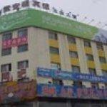 Chang'anfu Hotel (West Dawang Road)