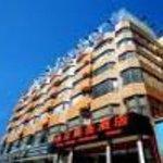 Yongzheng Business Hotel (Beijing Haidian South Road) Thumbnail