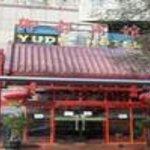 Yu Du Hotel Thumbnail