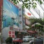 Jindiao Hotel