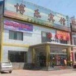 Super 8 Beijing Nanyuan Donggaod