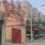 99 Chain Inn Beijing Songjiazhuang Subway Station