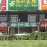 Lvzhou Hotel