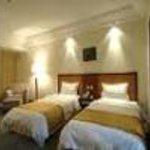 Erdos Hotel Thumbnail