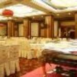 Beijing Yuanshan Hotel Thumbnail