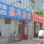 Xinhua Hostel
