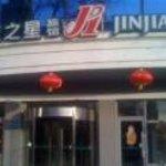 Jinjiang Inn (Beijing Jiuxianqiao)