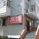 Fushunxuan Hotel