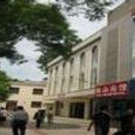 Haishan Hotel Thumbnail