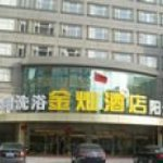 Sunshine JiaYu Golden Hotel Thumbnail