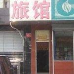 Shuizhui Xili Hostel