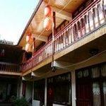 Lanxiang Family Hostel