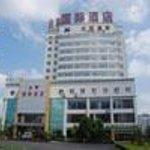 Yeshi International Hotel