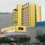 Home Inn (Xuzhou Huaihai Road) Thumbnail