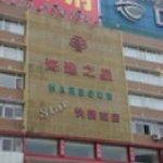 Haiyi Star Inn
