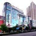 Nanyuan Inn Ninghai Ninghai Zhongshan Road