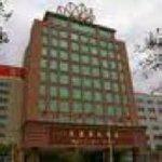Fuyu Hotel