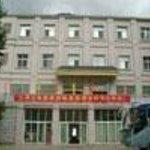 Nanxing Hotel