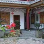 Xiangshuyuan Hostel Thumbnail