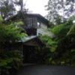 Tara Firma Inn Volcano Thumbnail