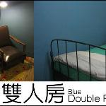 Double Room- Blue