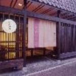 카모가와 - 칸 인