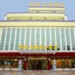 Gujia Huayuan Holiday Hotel