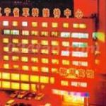 Liuhu Hotel Thumbnail