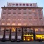 Zhongtai Business Hotel