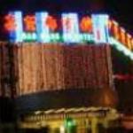 Gaowangdu Hotel