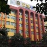 An-e Hotel (Leshan Baiyang Road) Thumbnail