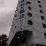 Photo of Marshal Hotel