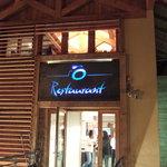 Le Restaurant L'O a la Bouche