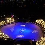 Hyatt's skating rink