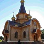 Iglesia Ortodoxa Rusa San Miguel Arcangel